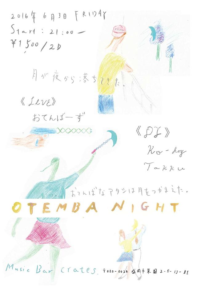 OTEMBA NIGHT