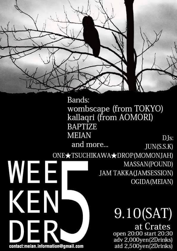 WEEKENDER5