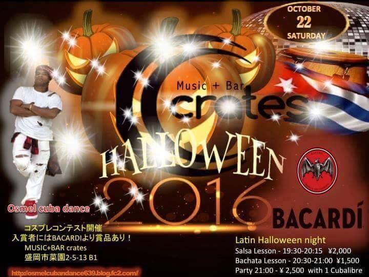 Latin Halloween night