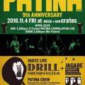 PANTINA 9th ANNIVERSARY