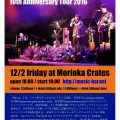 Nā Lei 10th Anniversary Tour