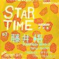 01/09(MON)STAR TIME