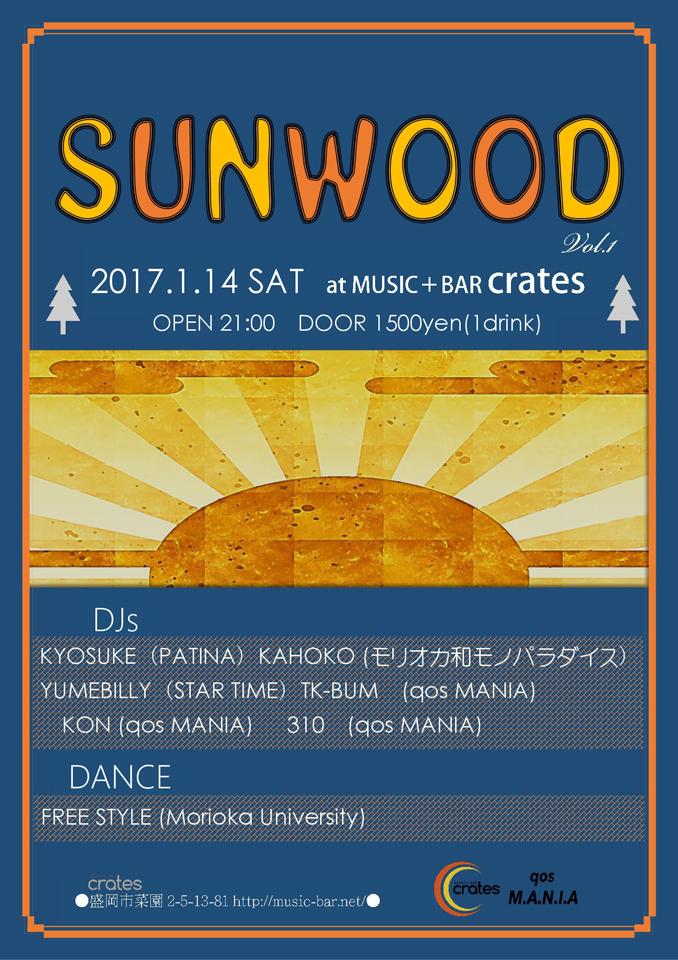 1/14(SAT) SUNWOOD