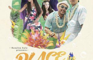 - Knaloa hula presents - PLACE THE SUN