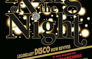 King of the Night