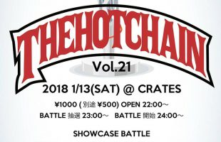 新春MC SHOWCASE BATTLE