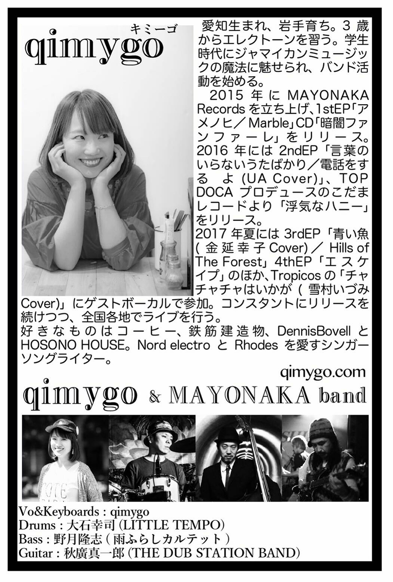 qimygo&MAYONAKA band bundows