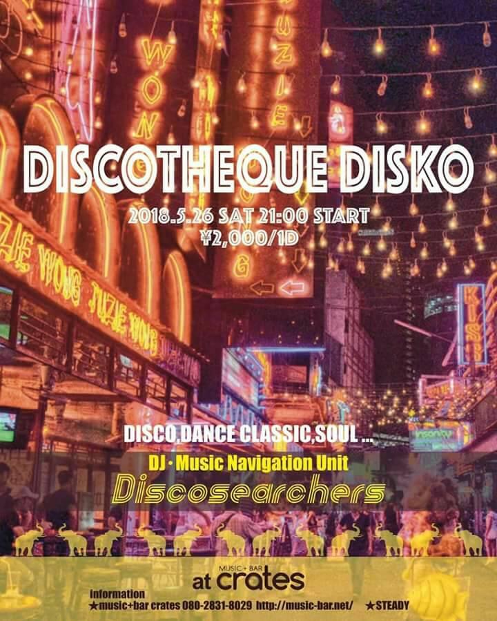 DISCOTHEQUE DISKO