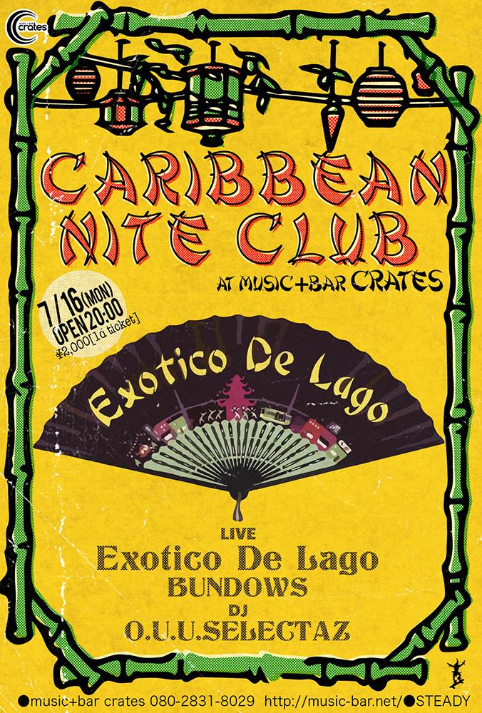 CARIBBEAN PNITE CLUB