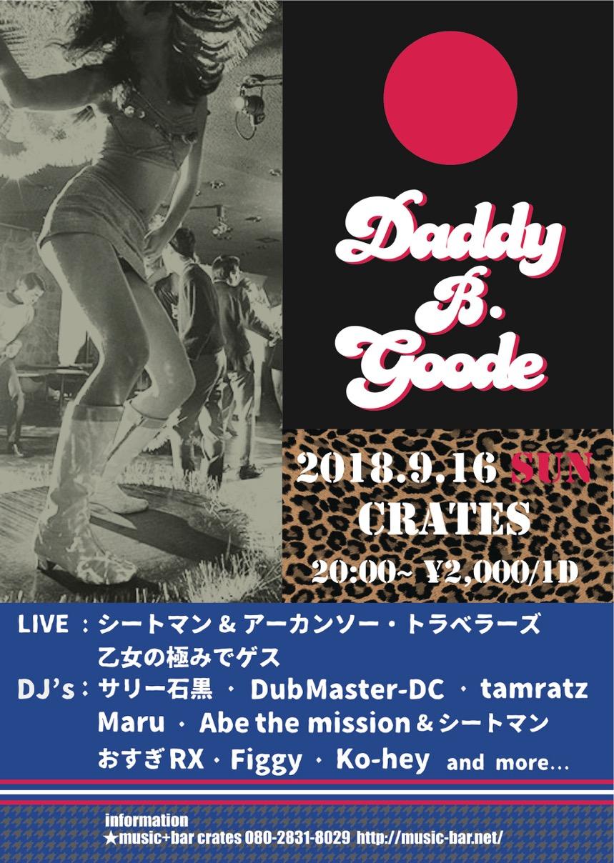 Daddy B. Goode