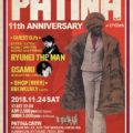 PATINA Vol.47
