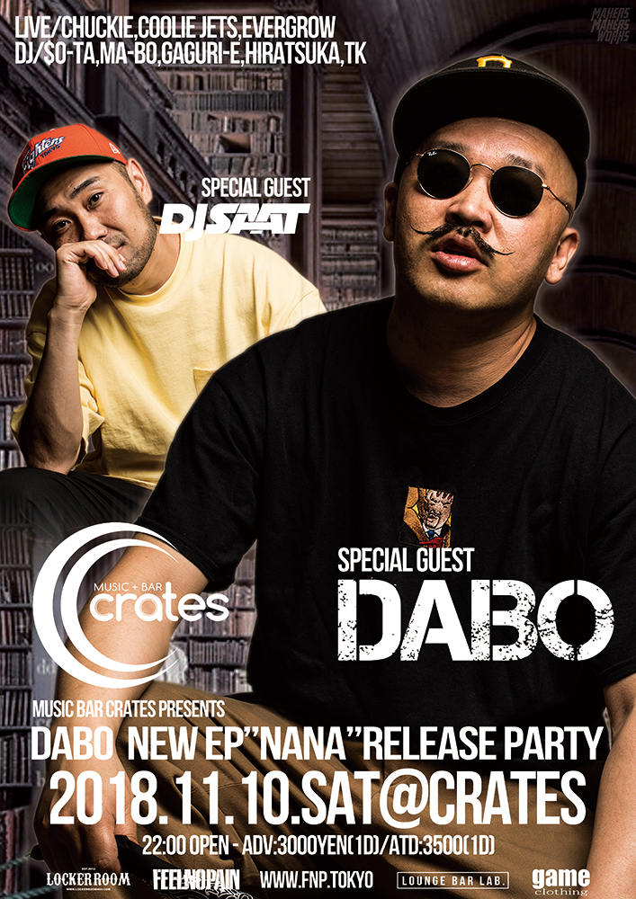 "DABO NEW EP""NANA""RELEASE PARTY"