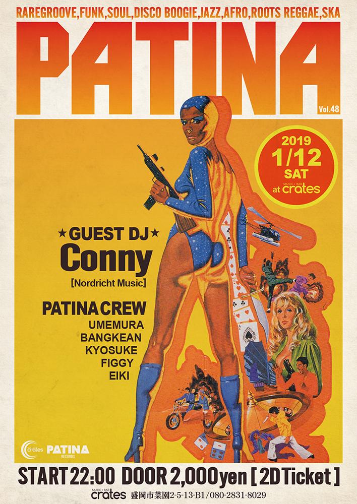 PATINA Vol.48