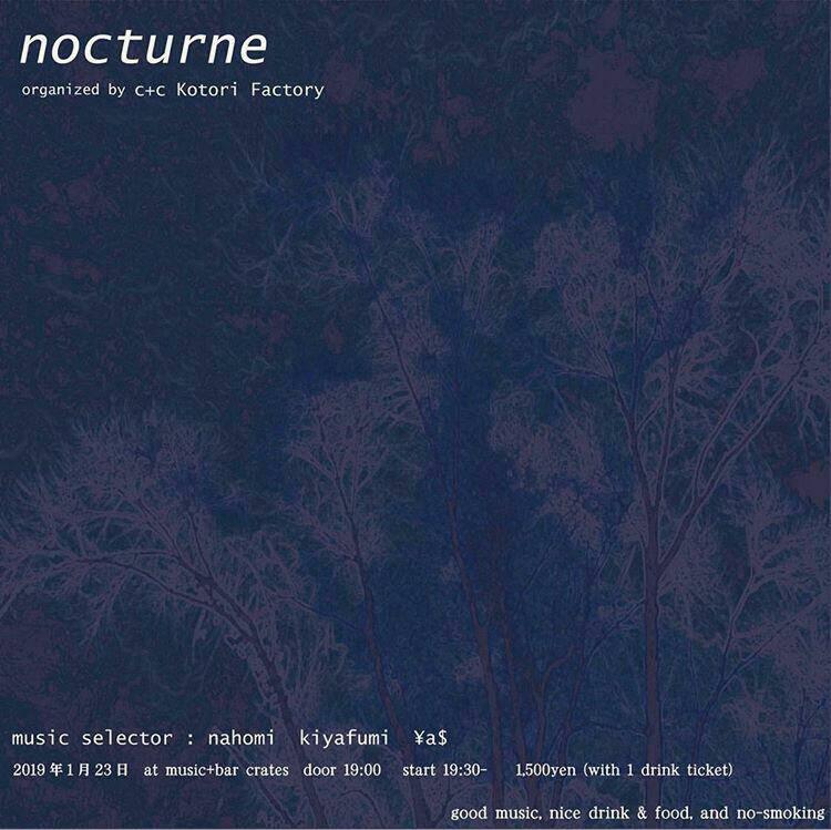 nocturne organized
