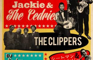 HOT ROCKIN'!JACKIE&THE CEDRICS!