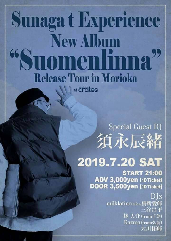 Sunaga t Experience New Album「Suomenlinna」 Release Tour in MORIOKA