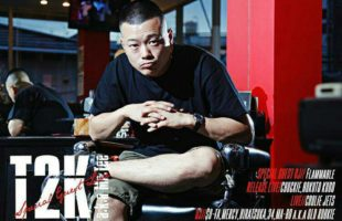 """T2K a.k.a Mr. Tee """"Continue...""""Release Party BUCK TOWN"""