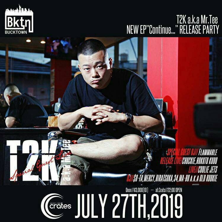 "T2K a.k.a Mr. Tee ""Continue...""Release Party BUCK TOWN"