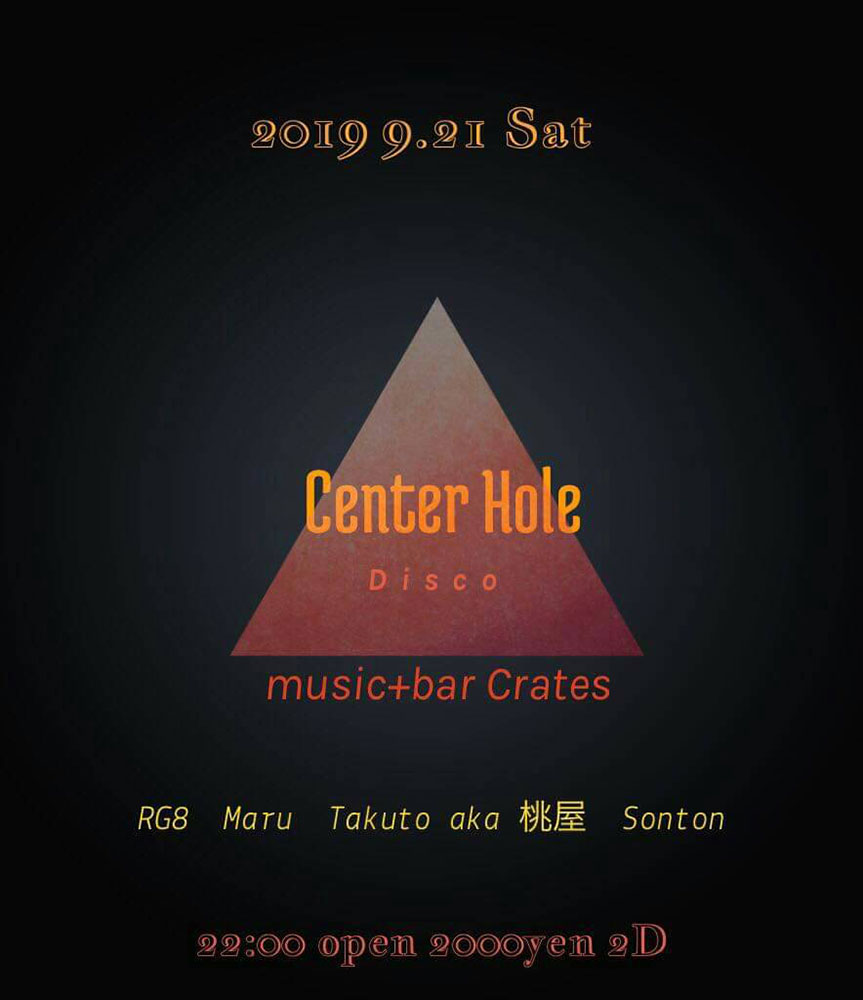 Center Hole2019.09