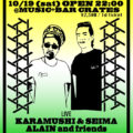 KARAMUSHI&SEIMA