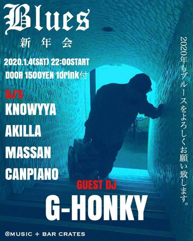 01/04(SAT)Blues