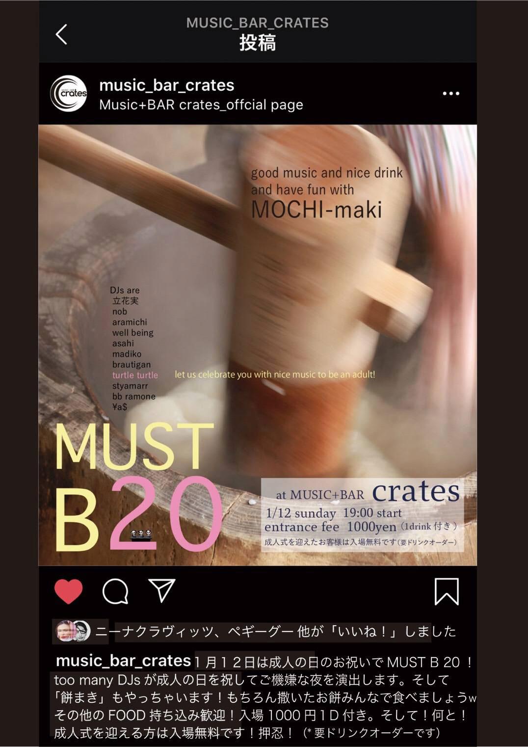 MUST B20