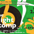 The Night Stomp Vol.3