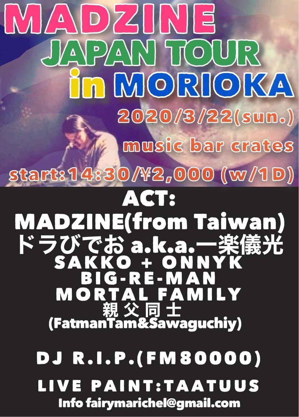 MADZINE JAPAN TOUR in MORIOKA