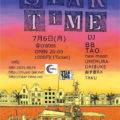07/06(MON)★STAR TIME★vol.189
