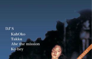 07/18(SAT)歌謡天国モリオカ和モノパラダイス