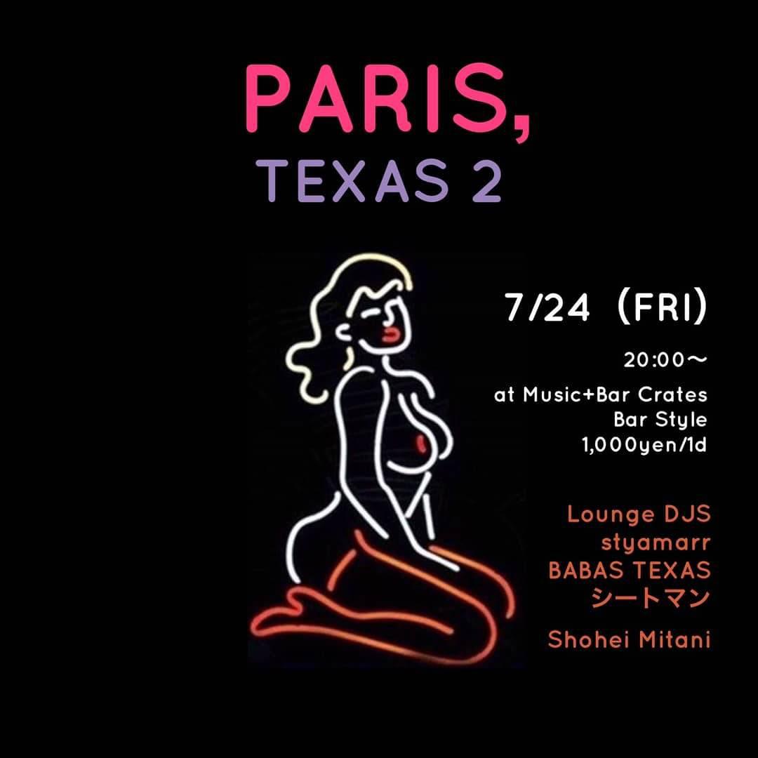 PARIS,TEXAS 2