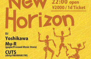 10/17(SAT)NEW HORIZON