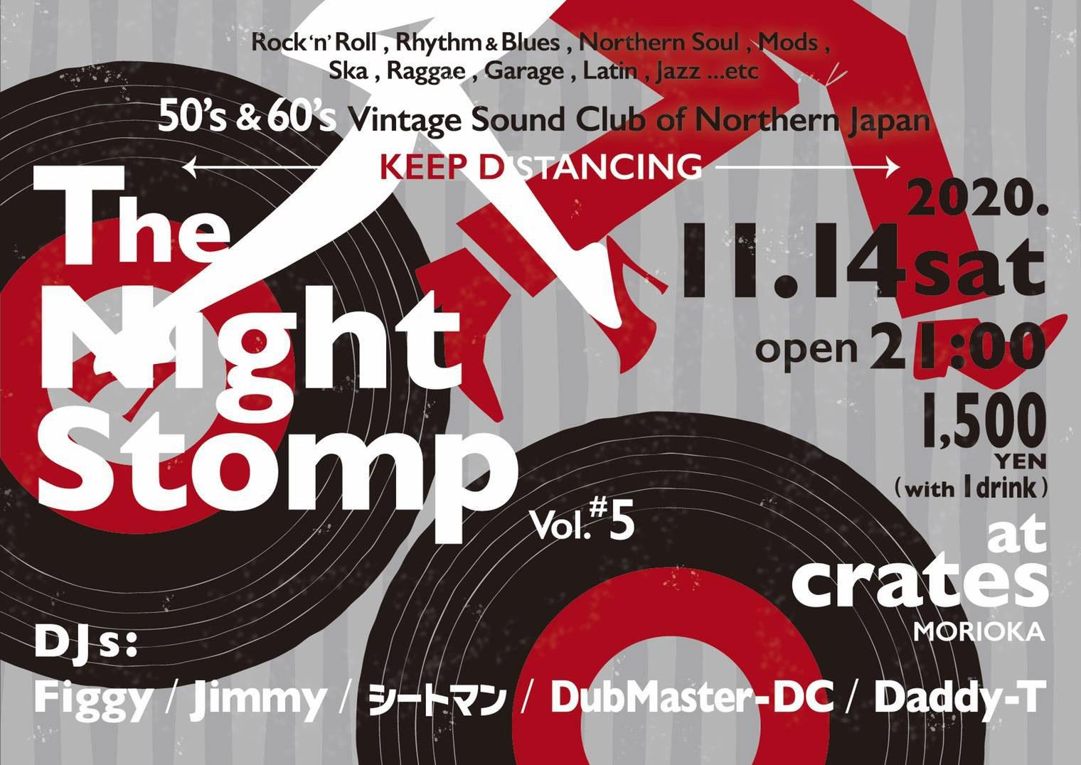 The Night Stomp Vol.5