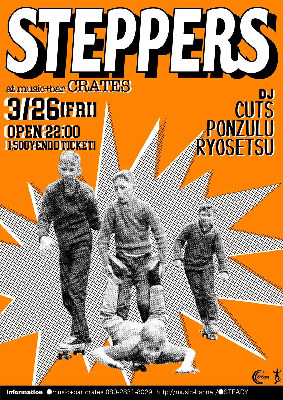 03/26(FRI)STEPPERS